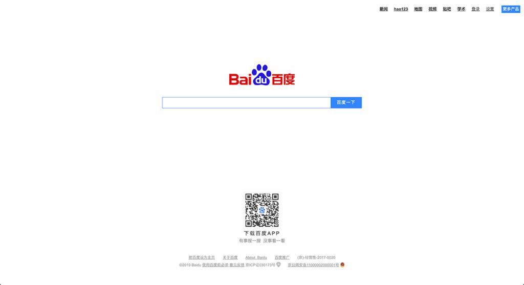 Baidu (百度 / バイドゥ) 公式サイト